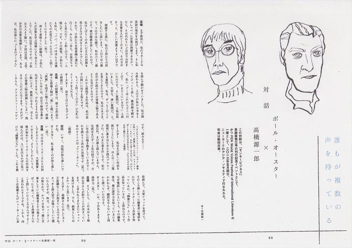 SCN_0210 - コピー